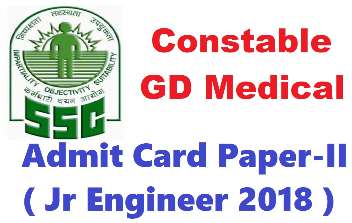 SSC Constable GD Medical