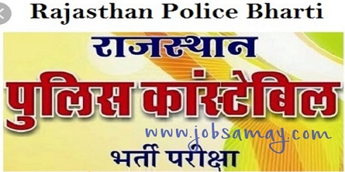 Rajasthan Police Constable 5000 Post Apply Online