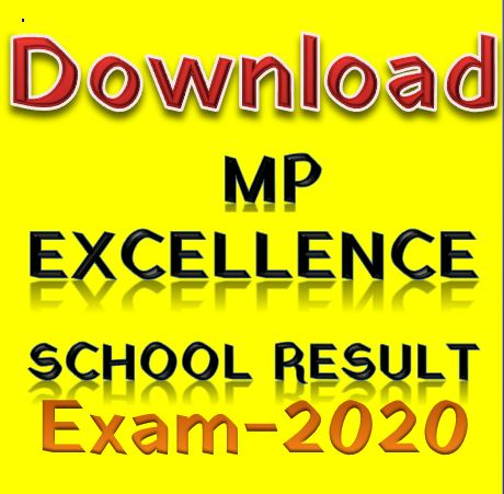 MP Model And Excellence School Result