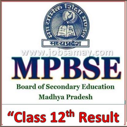 mpbse Class 12th result