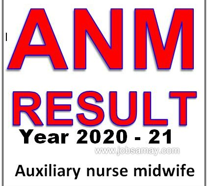 anm result and answerbook
